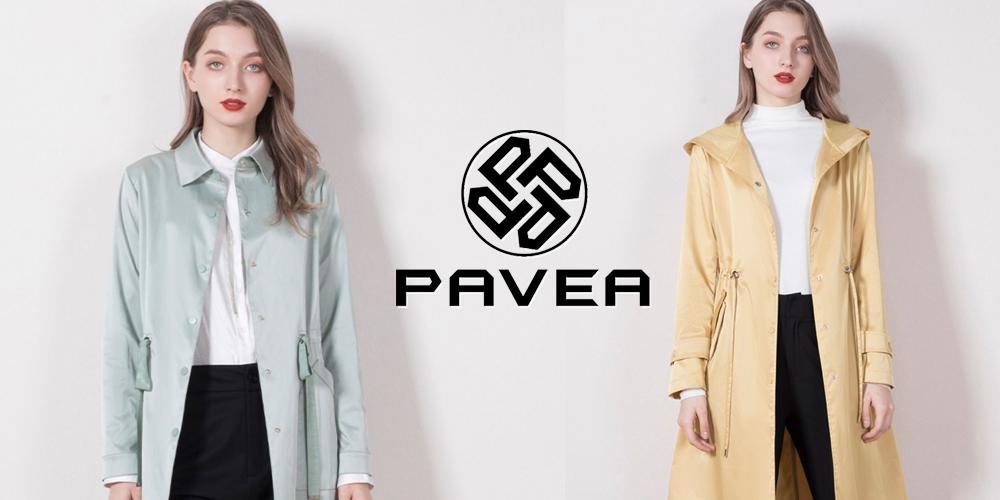 柏维娅pavya