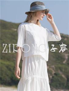 子容 ZIRONG  白色连衣裙