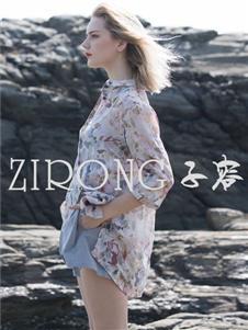 子容 ZIRONG 雪紡衫