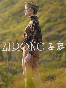 子容 ZIRONG 女士衬衫