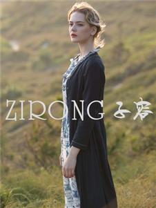 子容 ZIRONG长衫