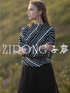 子容 ZIRONG女装