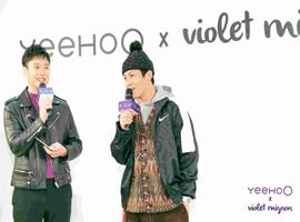 陈冠希新创立的童装品牌,联手YeeHoO发力高端市场