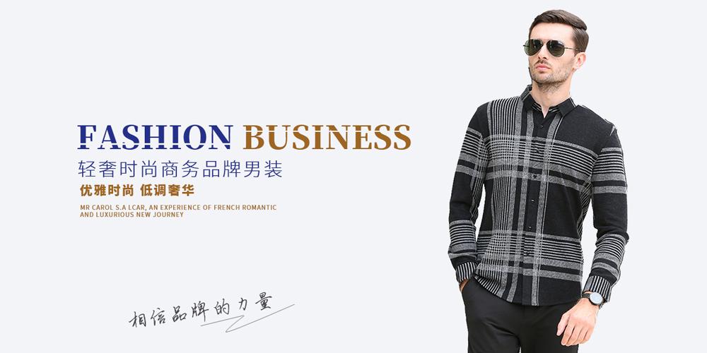 北京服装公司_北京业富祥服饰有限公司_联系方式_地址_中服网