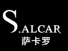 萨卡罗男装品牌