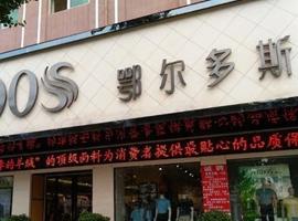 品牌价值高达1000亿,国内第一服装品牌出炉