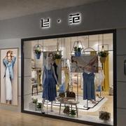新春吉祥!深圳市飞范国际服饰有限公司给大家拜年啦!