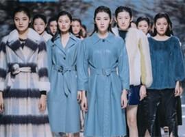 温情绽放 奢华时尚——麒峰皮草2020年新品发布