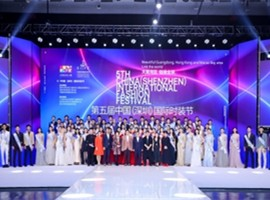 第五届中国(深圳)国际时装节圆满落幕 金鹏、十佳、新锐名单揭晓