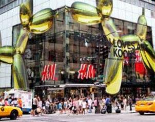 17批次成人正装休闲鞋不合格,H&M、美特斯邦威在列