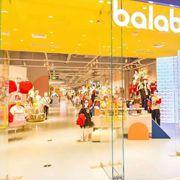 Balabala開新形象店啦!開業當天就火成了打卡新地標