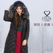 广州市依多锦服饰有限公司恭祝大家新年快乐!