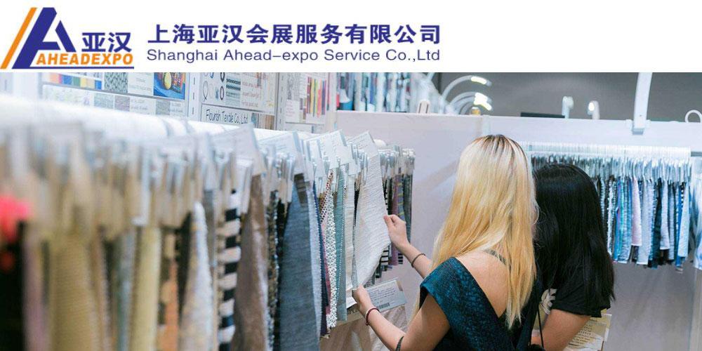 上海亚汉会展服务有金帝星限公司
