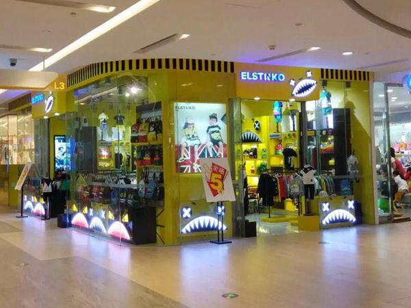 ELSTINKO店铺展示