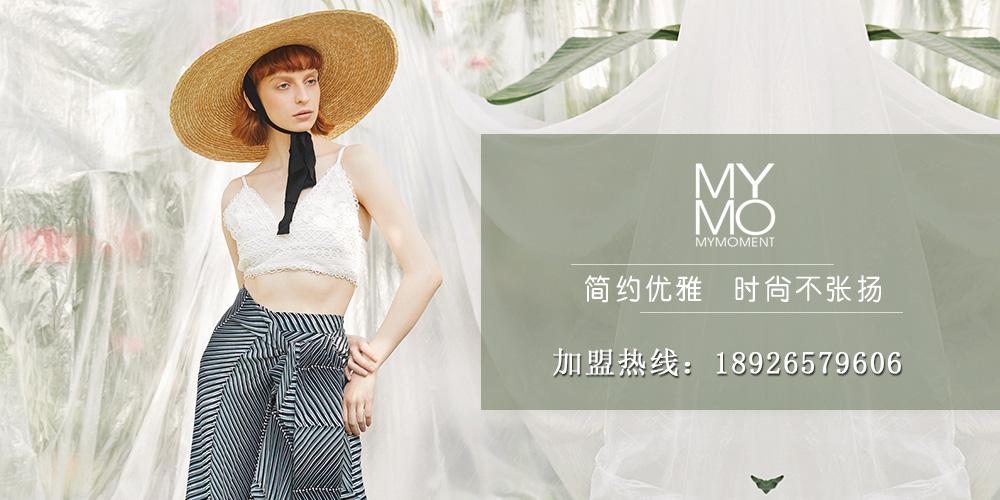 深圳市朗黛服飾有限公司