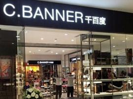 快讯|千百度拟购买美宏国际28%股权 价格交易约5972万元