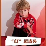 小猪班纳:新年红系列,怎么穿?