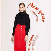 春季上新 | 你的新年「战袍」准备好了吗?