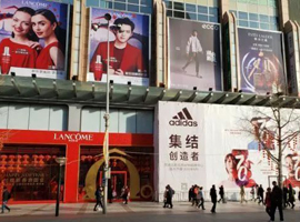 H&M北京再关店,快时尚为何频繁撤出核心商圈?