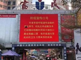 各地纺织服装专业市场纷纷延期启市