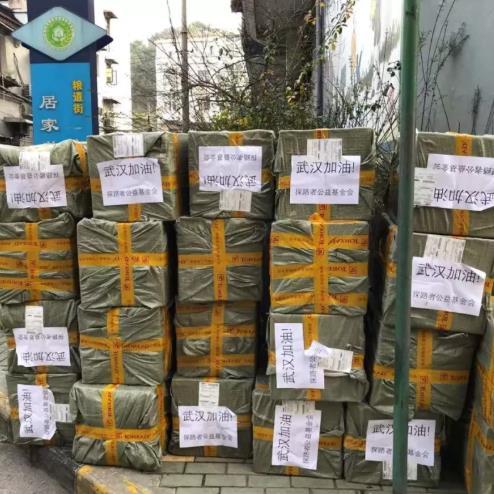 探路者两批捐赠物资已顺利抵达武汉