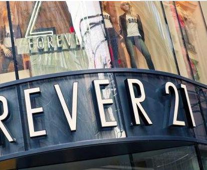 Forever21将重新启动在线业务 重新争夺中国市场