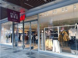 """被疫情""""笼罩""""的时尚产业 熬过寒冬便是春"""