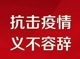 中国经济的长期发展趋势不会因为一次疫情而改变