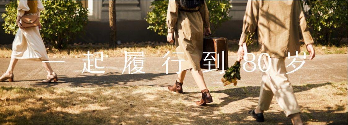 长沙乐茉服饰有限公司