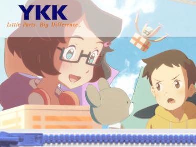 日本拉链巨头 YKK 推出全新环保拉链
