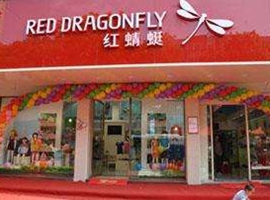 """红蜻蜓钱金波:已成立战""""疫""""指挥部 将店搬到线上"""