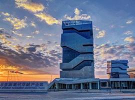 鄂尔多斯资源股份有限公司向中国宋庆龄基金会捐赠800万元设立鄂尔多斯温暖基金