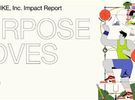 耐克发布2019财年《影响力报告》,先容可持续发展成果