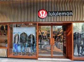 lululemon中国大陆26家门店计划于2月17日恢复营业