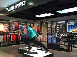 安踏体育各品牌合计接近40%门店已经恢复营业