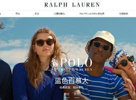 Ralph Lauren多家大陆门店暂时关闭,疫情的负面影响或达7000万美元