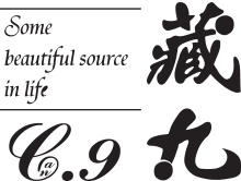 杭州相像服飾有限公司