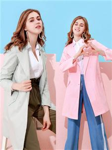 卡尔诺2020春装粉色风衣