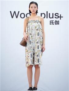氏伽2020春夏装吊带裙
