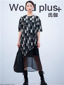 氏伽2020春夏装拼接连衣裙