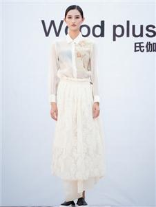 氏伽2020春夏装白色连衣裙
