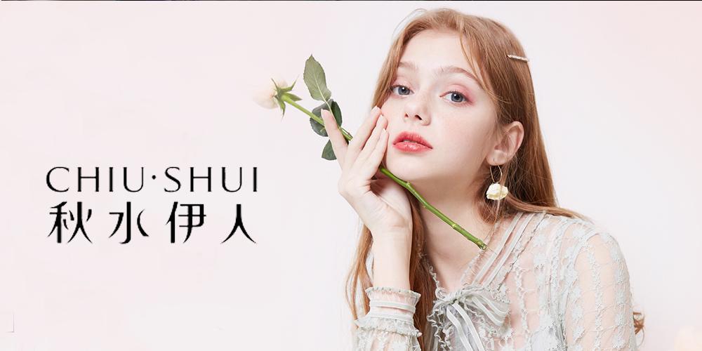 浙江印象實業股份有限公司
