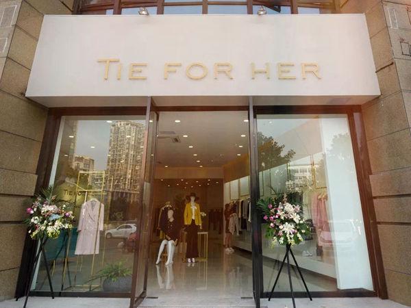 TieForHer店铺展示