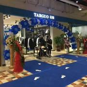 2020新年加盟打响第一炮!它钴TARGUO品牌再添两家门店