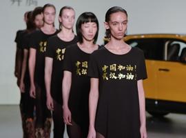 疫情下,时尚品牌需要关注这5个未来消费趋势