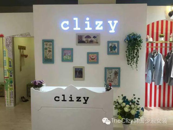 theclizy店铺图品牌旗舰店店面