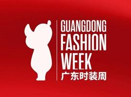 关于2020广东时装周-春季的一份公告