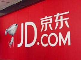"""京东投入数亿元补贴开启""""中小企业帮扶计划"""""""