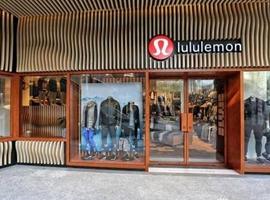 产品价高阻碍规模增长 Lululemon也面临扩张压力