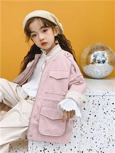 韩米娜2020春装粉色外套
